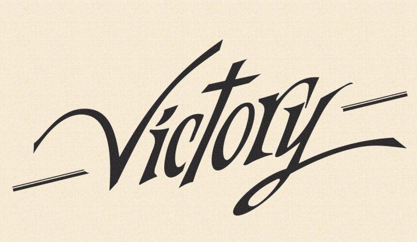 Victory Sunday 2021